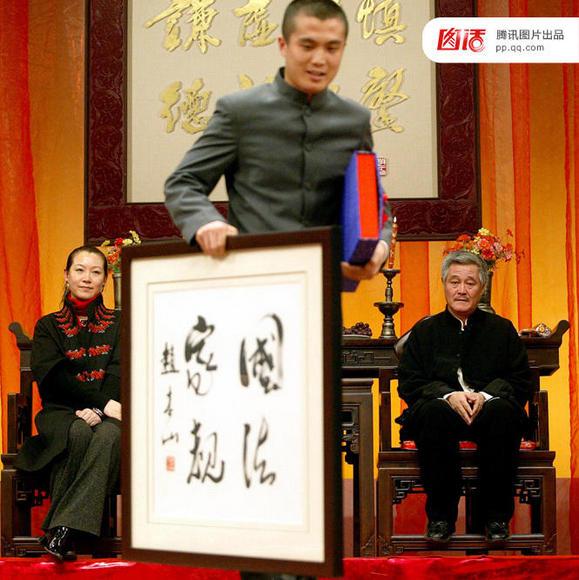 2008年收徒仪式上,赵本山与妻子马丽娟