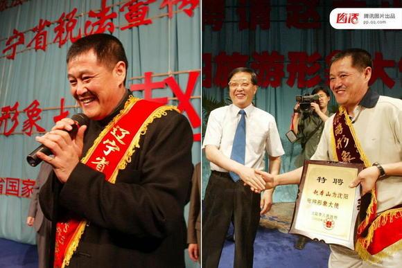 对于政府组织的活动,赵本山都会不遗余力地去协助完成。