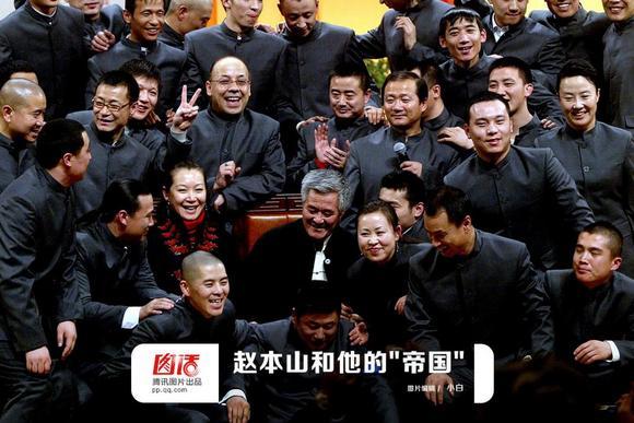 """赵本山和他的""""商业帝国"""""""